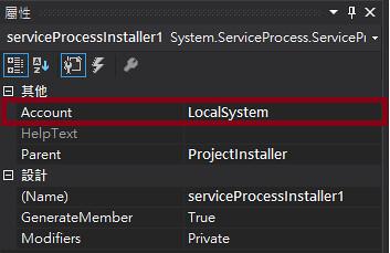 [C#] Windows Service-5