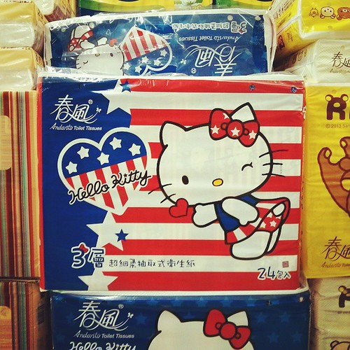 How to stand out in a crowded toilet tissue market: slap on Hello Kitty + USA.