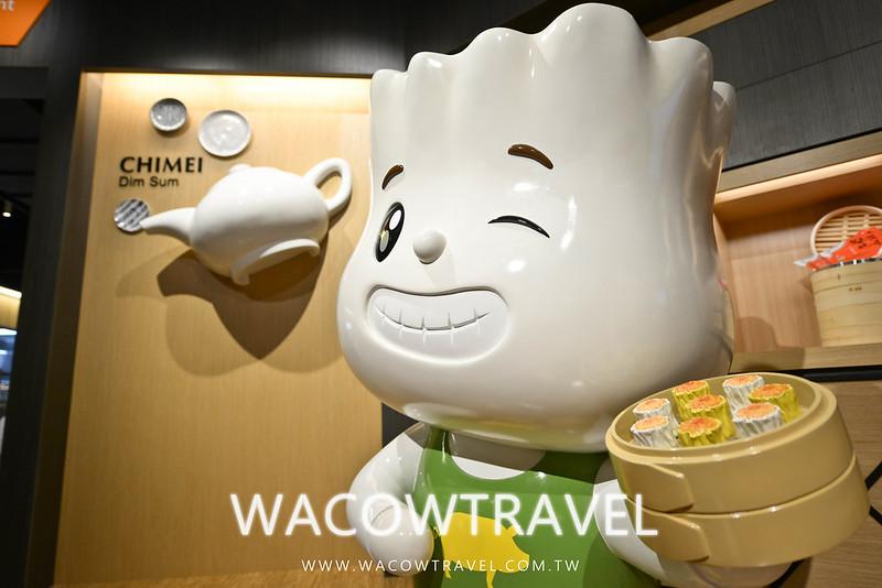 台南旅遊-奇美博物館