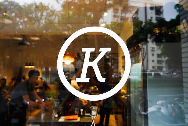 台北 中山–重生後的質感咖啡館–KiOSK