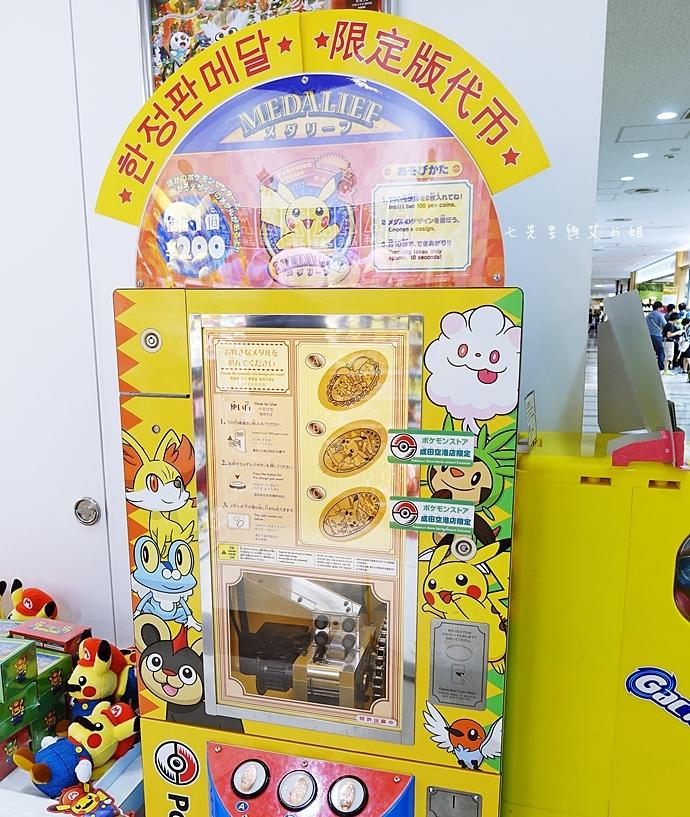 26 成田機場 寶可夢 神奇寶貝 皮卡丘 口袋怪獸 專賣店 東京旅遊 東京自由行 日本自由行