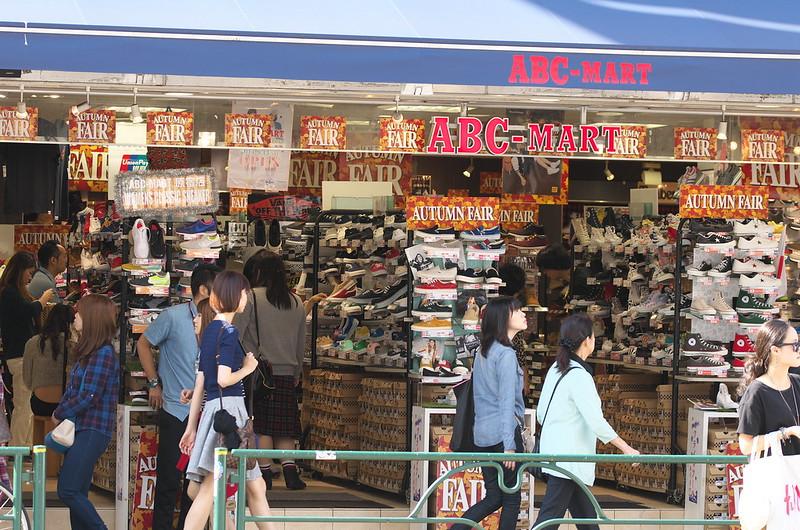 原宿・青山フォトウォーク 2014年9月21日