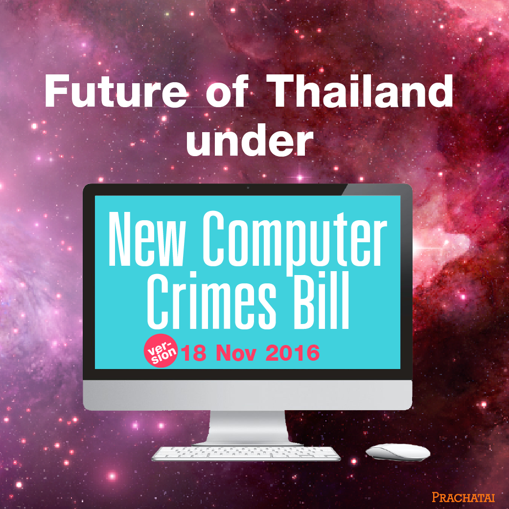 Thailand : Cyber Crime [Archive] - Thailand Chatter Forum