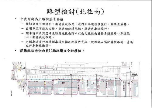 圖面檔02 (市府版交通路型建議0805)