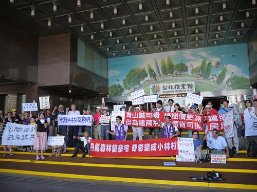 北投居民到市府前抗議其濫發建照,導致建商鏟平丹鳳山頂。攝影:賴羅根