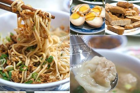▋宜蘭美食▋宜蘭市.好口碑酢醬麵~~~美味又實在的小麵店