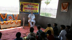 बौद्धिक सत्र - संस्कार वर्ग प्रशिक्षण शिविर : बिहार प्रान्त