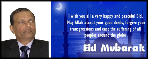 Governor's Ramadan Greeting Message