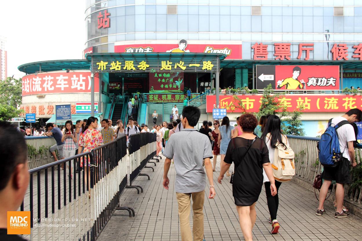 MDC-China-2014-277