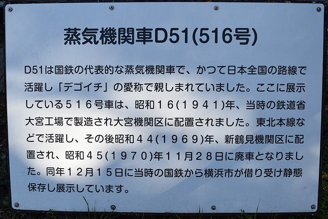 DSC_3747