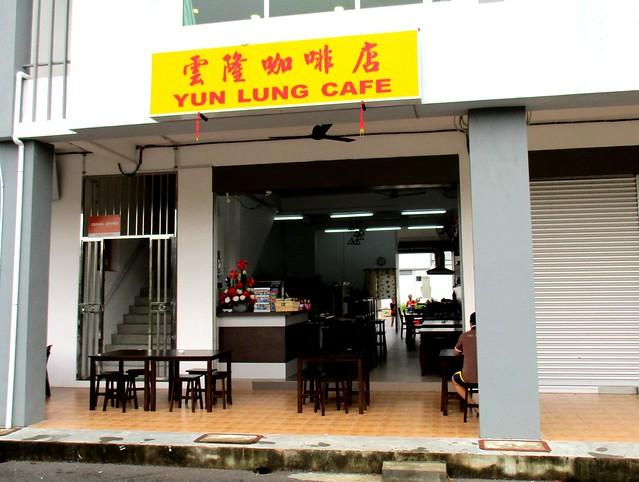 Yun Lung Cafe, Sibu