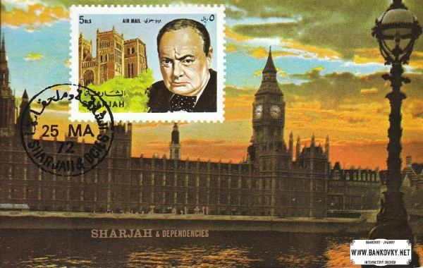 Známky Sharjah 1972 Winston Churchill, razítkovaná séria