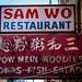 Sam Wo San Francisco 2014