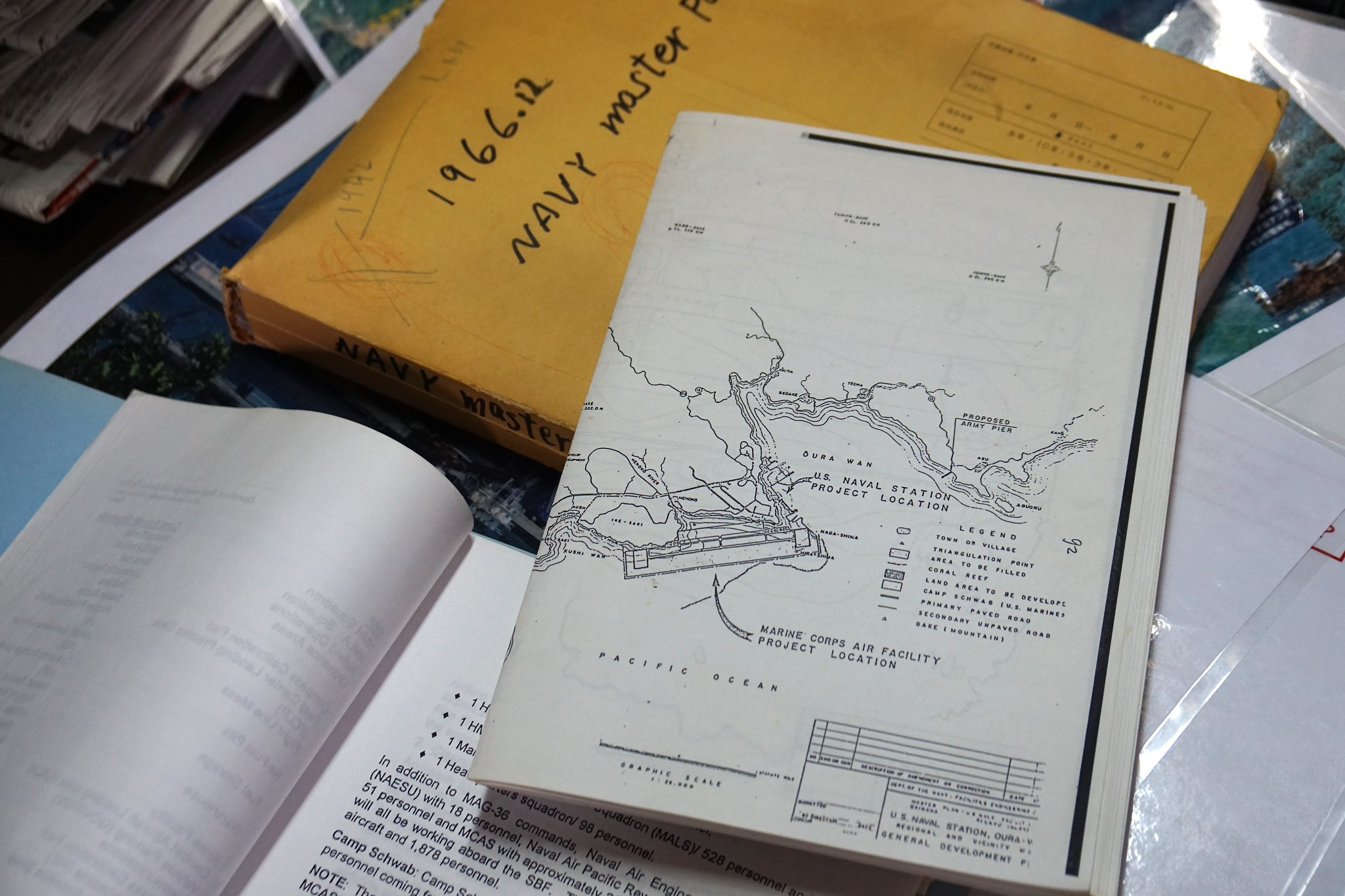 美軍1966年的海軍基地計劃書複印本。(翻攝:王顥中)