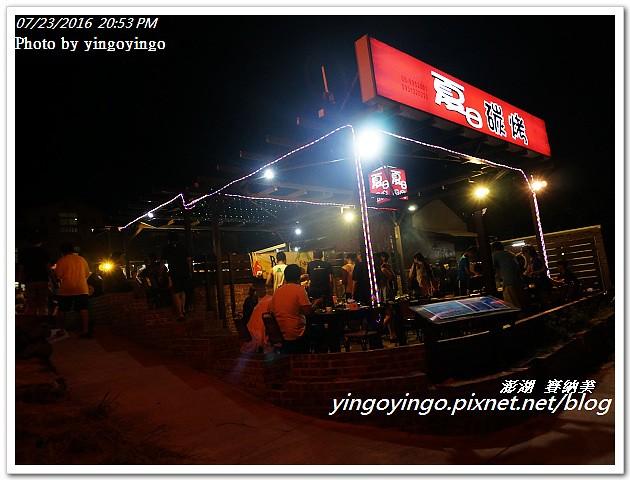 DSC05028 | 相片擁有者 YINGO2008