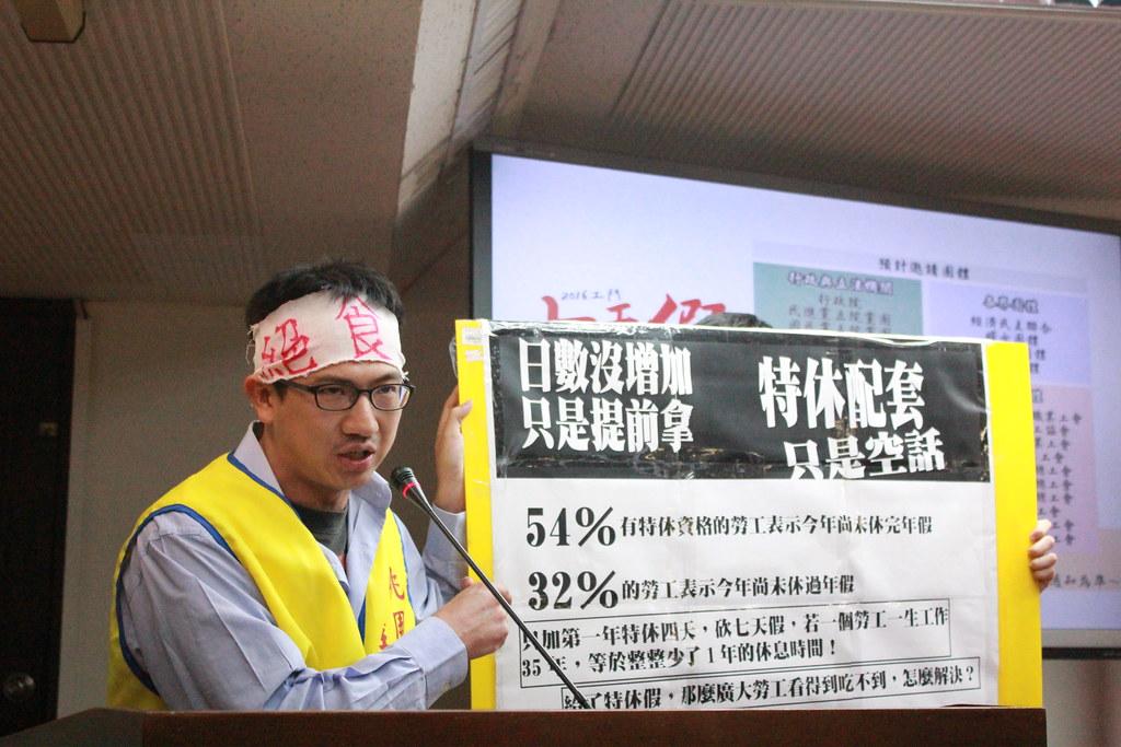 絕食代表姚光祖出示數據,強調民進黨提出的特休假配套只是空話。(攝影:張宗坤)
