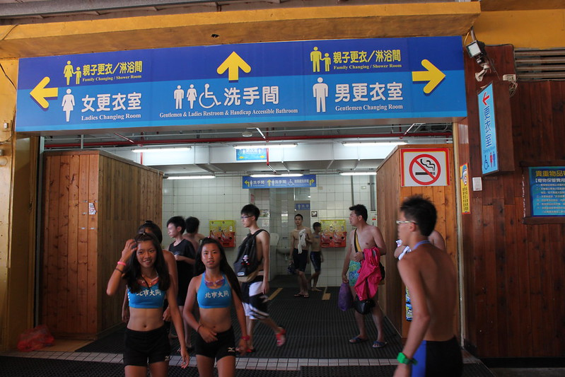 夏天。台北旅遊。八仙樂園 (38)