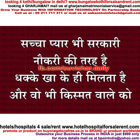 Famous True Love Quotes In Hindi Best Quote
