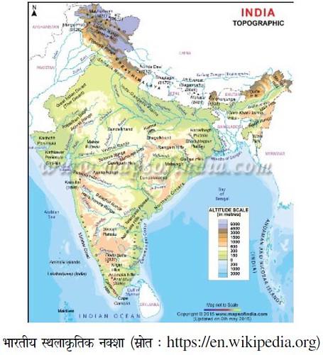 भारतीय स्थलाकृतिक नक्शा