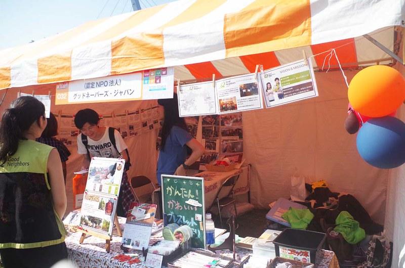 toomilog-GLOBALFESTA_JAPAN_2016_018