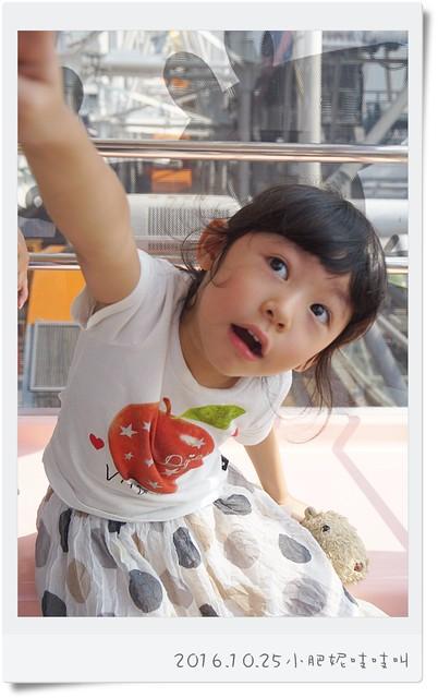 【小貝貝日記】上學三個月的小貝貝