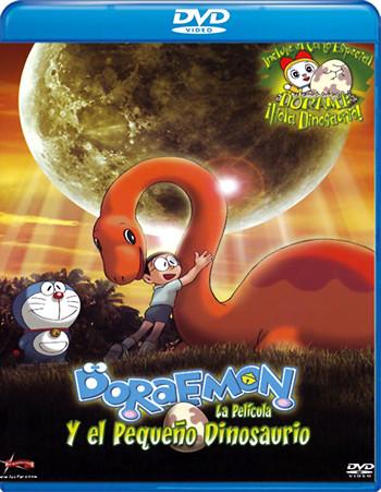 doraemon y el peque o dinosaurio edici n 2 discos dvd9 castellano cat animacion 2006 uptobox. Black Bedroom Furniture Sets. Home Design Ideas