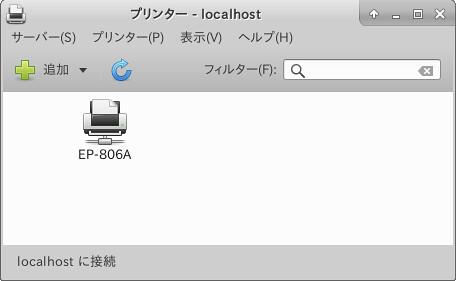 Xubuntu Printer