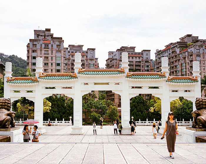 © 2016. Gateway to the National Palace Museum, facing the street and apartment buildings, in Shilin District. Saturday, Sept. 10, 2016. Portra 160+1, Pentax 6x7.