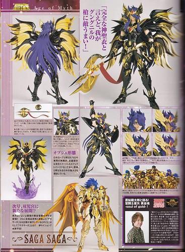 [Comentários] - Saint Cloth Myth EX - Soul of Gold Saga de Gemeos 30187581290_e7b0bb1d19