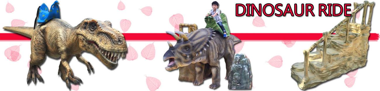 Animatronic Dinosaur Ride as exhibits