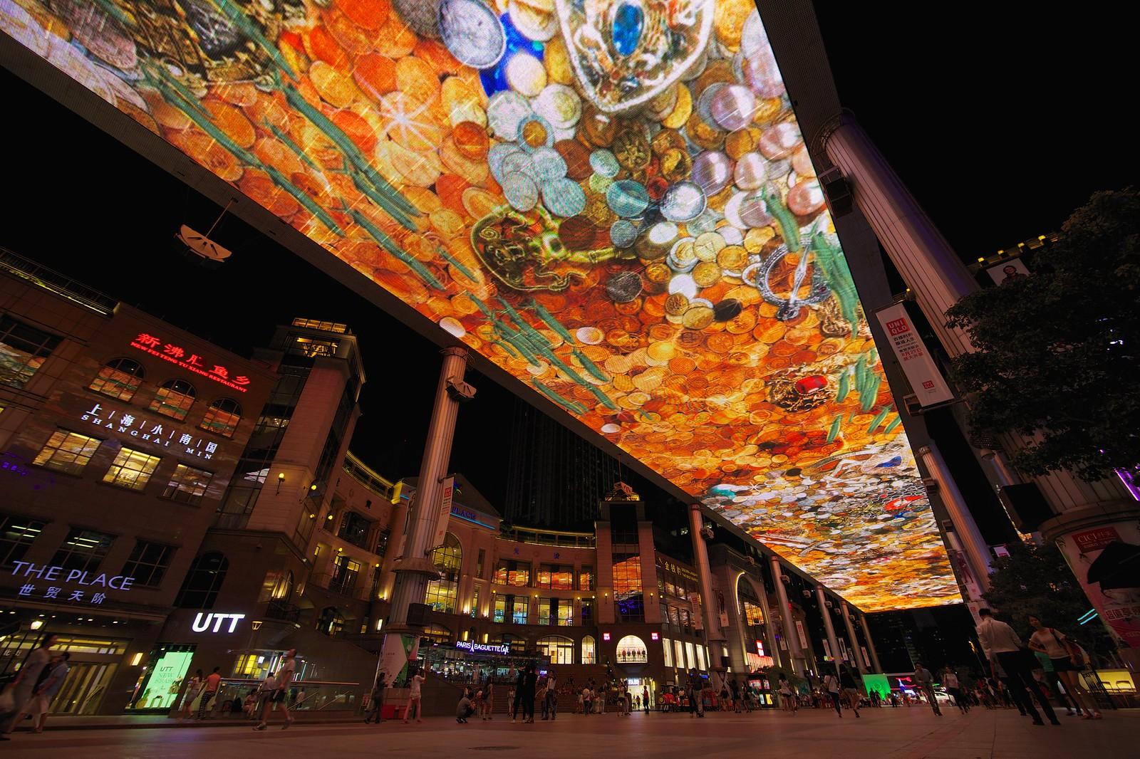 【日本と中国】矛盾を内包した都市「東京」、いざ訪れてみると「意外と時代遅れ」 [無断転載禁止]©2ch.netYouTube動画>2本 ->画像>588枚