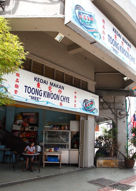 Kedai Makan Toong Kwoon Chye KL