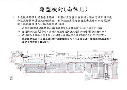 圖面檔01 (市府版交通路型建議0805)