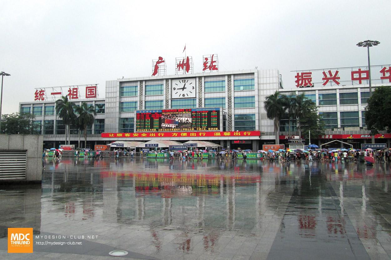 MDC-China-2014-274