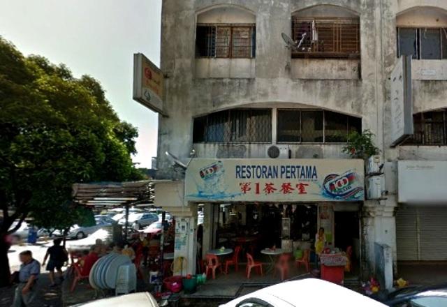 Restoran Pertama Pandan Jaya