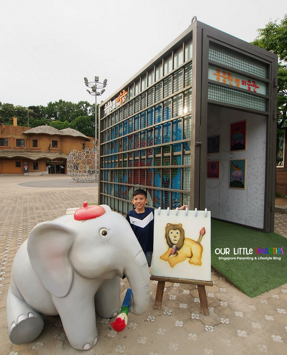 Edison at seoul children's grand park