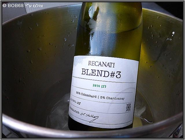 רקנאטי בלנד #3 2014 היין ששתינו ב- דוק