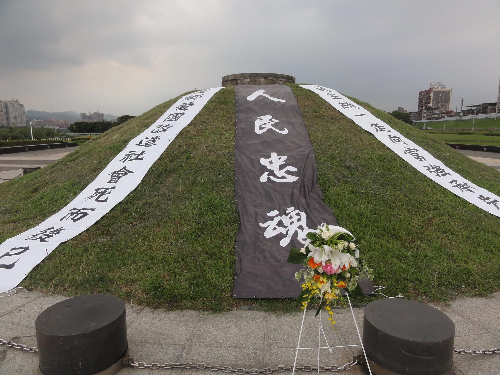 馬場町的土丘上披掛了「人民忠魂」等字樣。(攝影:張智琦)