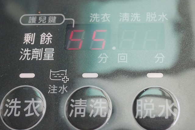P1100997