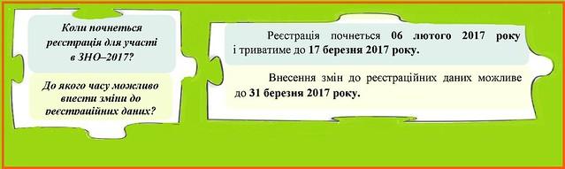 DYzBUbVcuvU