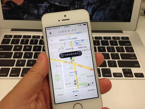 Uber in Beijing