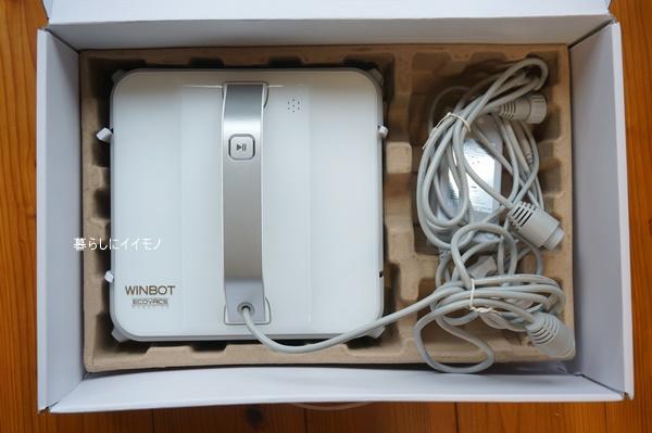 winbot011