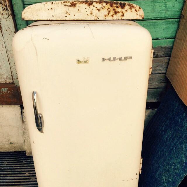 холодильник мир фото старый