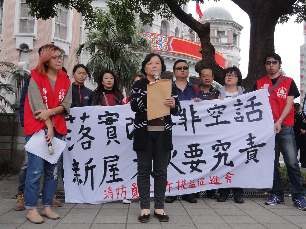 殉職消防員家屬要求監察院究責。(攝影:張智琦)