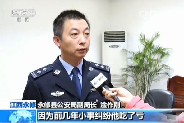 Jiujiang police: police murder suspect crime bears a grudge against retaliation for detention of civilian police and neighbors