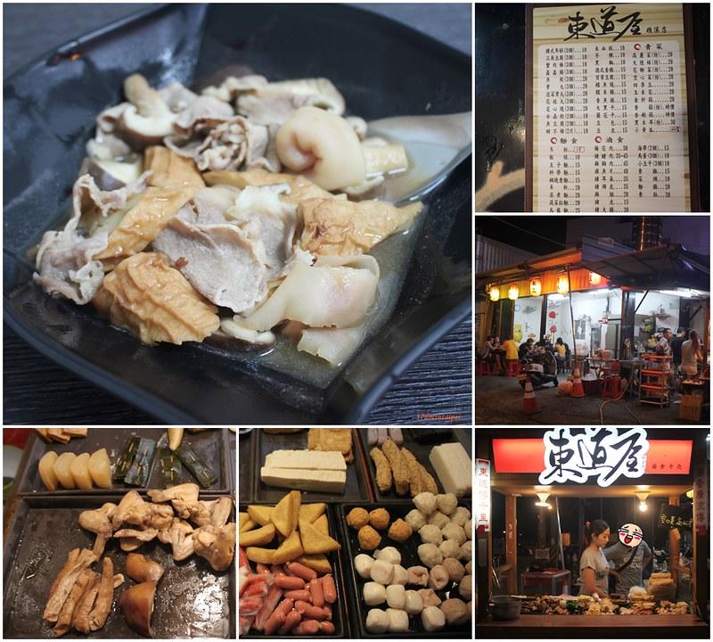Jiaoxi-hostel-travel-backpacker-礁溪背包客戰-17度c隨拍-雲朵旅棧 (4)