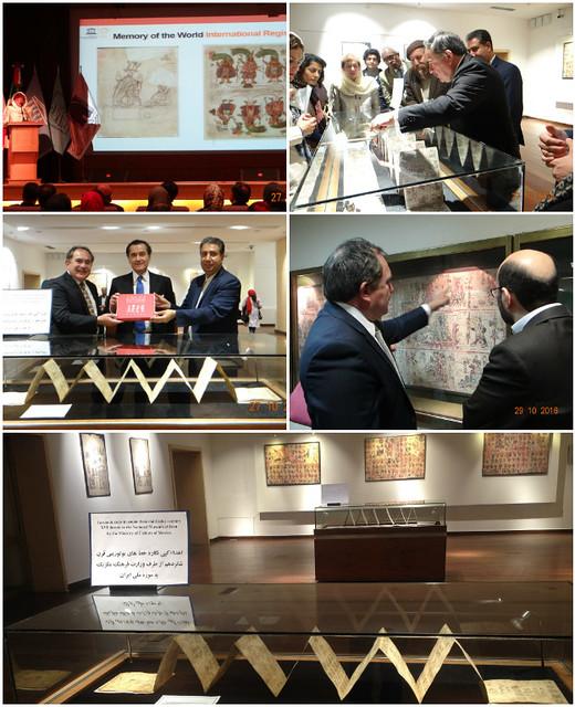 """Por primera vez en irán y en medio oriente se exhibirán los """"Códices prehispánicos de México"""""""