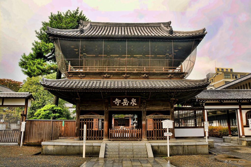 Resultado de imagen de templo  Sengaku – ji