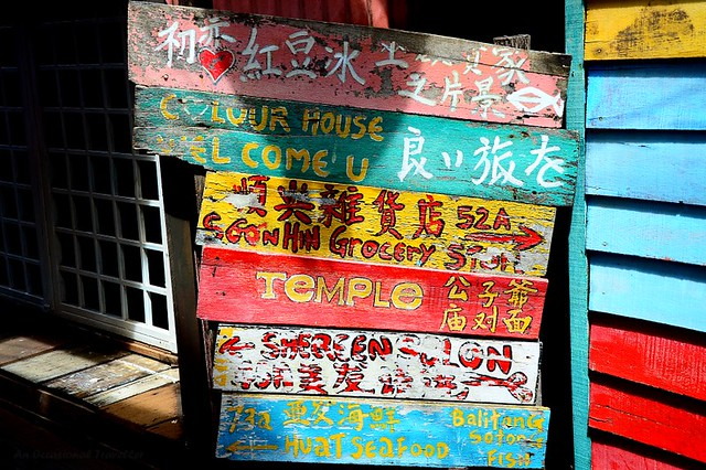 Colourful signboard in Chew Jetty