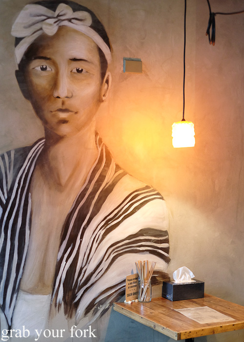 Chef Keita Abe's grandfather wall mural at Chaco Bar, Darlinghurst